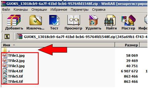 XML-файлов невозможно!