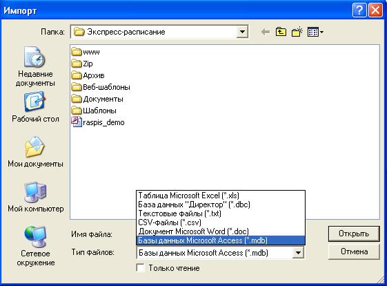 руководство пользователя ms access
