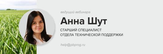 anna_shut.png