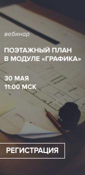 banner_graphic.jpg
