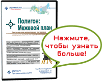 ПрограммныйЦентр.РФ
