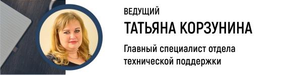 Новости Вебинар по программе Диплом стандарт ФГОС ВПО   и печать выпускных документов о высшем образовании в соответствии с Приказом Минобрнауки РФ от 29 11 2016 № 1487 в программе Диплом стандарт ФГОС ВПО