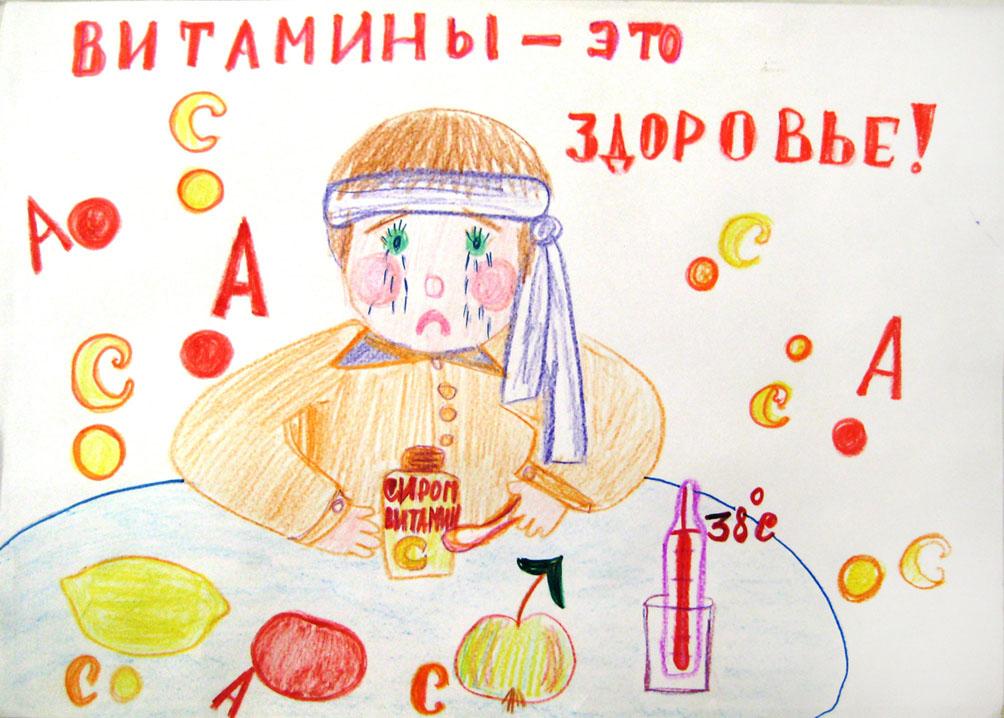 VitaminyEtoZdorove_SchurkovSasha3goda2008.jpg