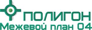 Полигон Межевой План Скачать Торрент - фото 8