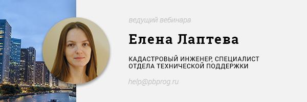lena_speaker.jpg