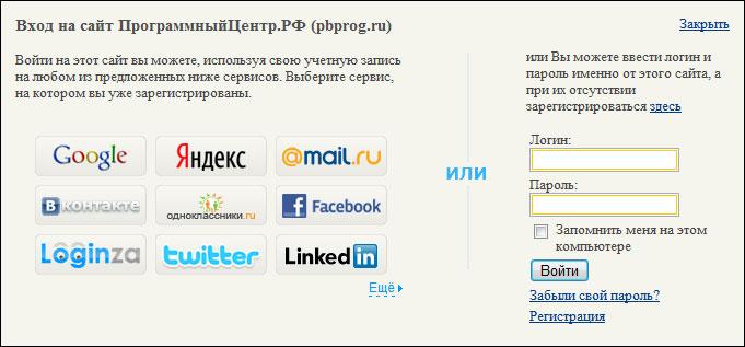 ������������� - ���������� ���� Odnoklassniki.ru