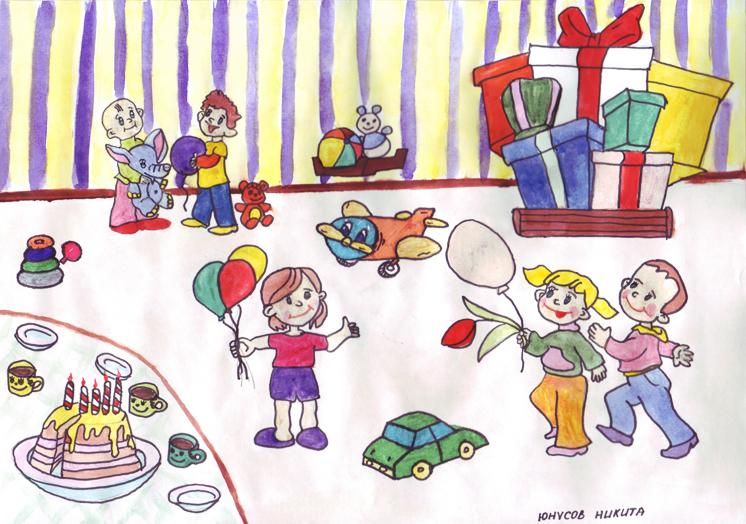 конкурсы на детское день рождения 10 лет