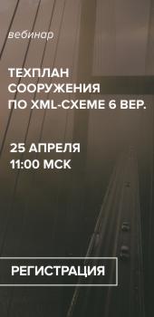 banner_techplan.jpg