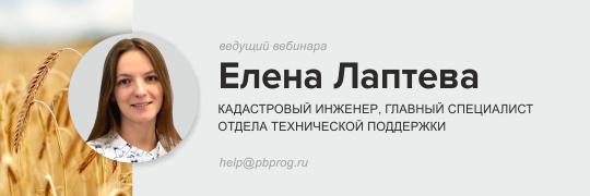 lena_lapteva.png