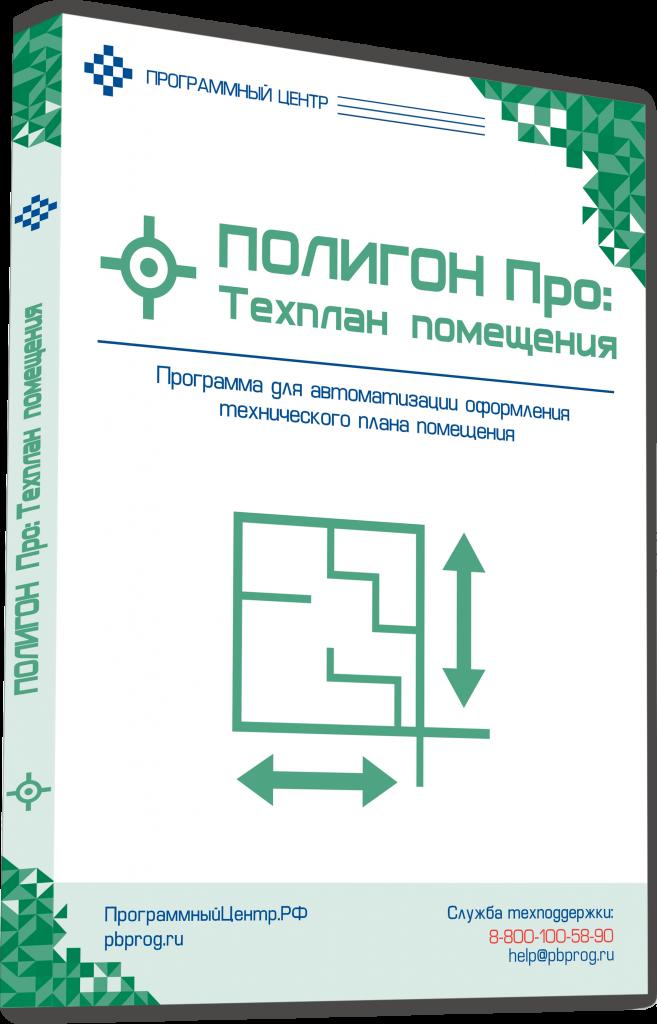 tech_plan_pomesh.png