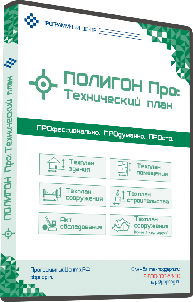 tech_plan.png