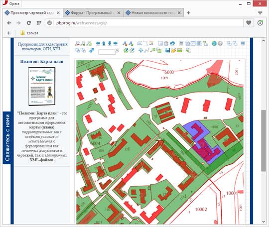 Новые возможности веб-сервиса - Просмотр чертежей кадастровых XML-файлов георедактор