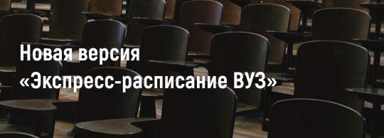 ER_VUZ_04_09.jpg